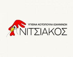 Nitsiakos logo